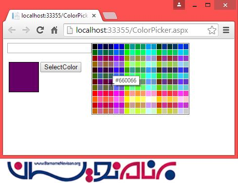 استفاده ازAJAX ColorPickerExtender در Asp.Net