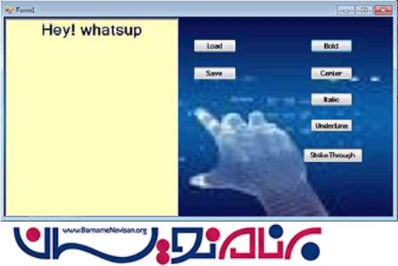 ایجاد RichTextBox در #C