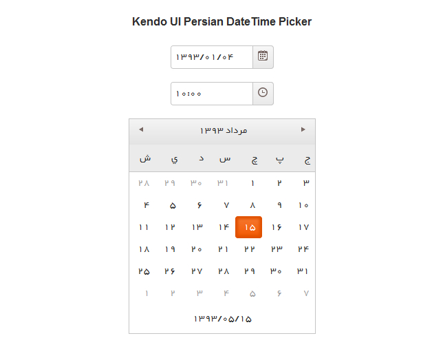Kendo UI - Shamsi DateTime Picker v2014.1.318