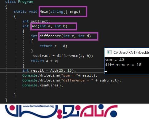 ویژگی های جدید C# 7.0