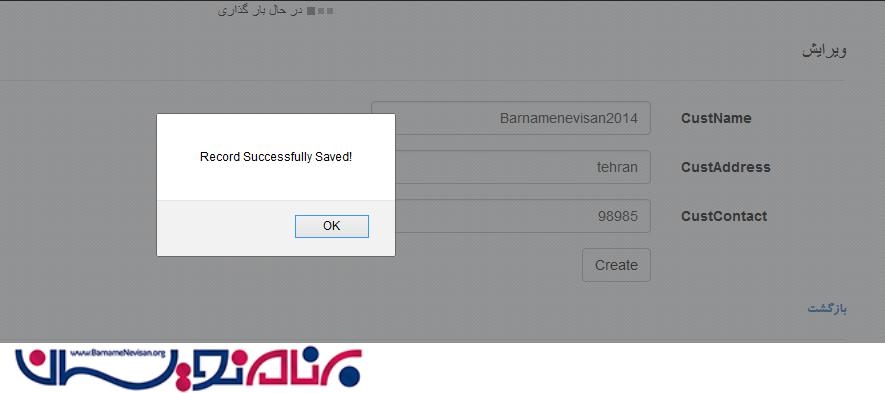 عملیات CRUD با استفاده از Json, Ado.Net,Stored Procedure