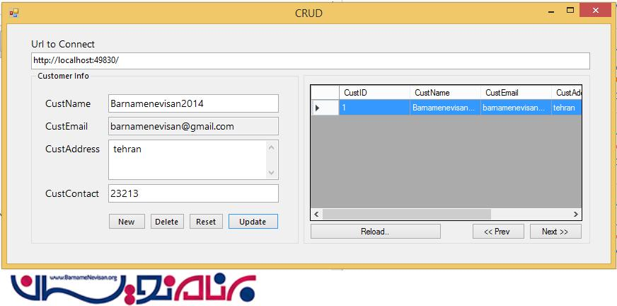 عملیات CRUD با Web Api و Windows Form در MVC