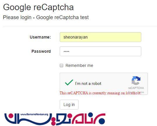 پیاده سازی Google reCAPTCHA در MVC