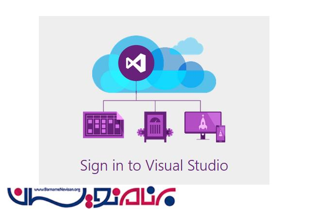 معرفی Visual Studio 2013 online